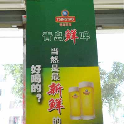 南宁青岛鲜啤美食城(明秀店)