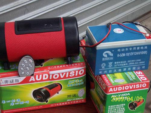 电动车电池48v 各种产品 阿牛哥电动车维修部产品分类高清图片