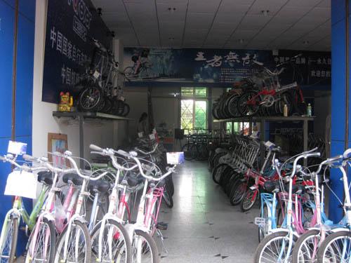 上海永久自行车南宁专卖店形象展示-上海永久电动车
